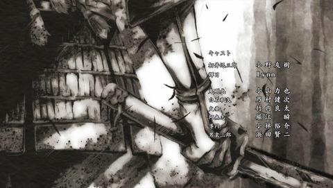 アンゴルモア元寇合戦記 3話 感想 045