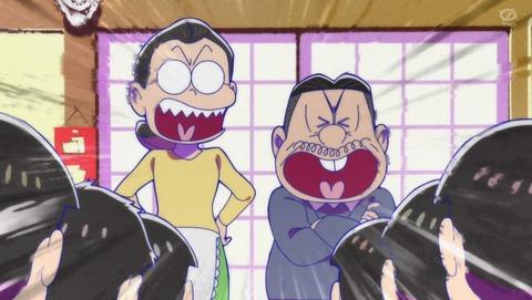 おそ松さん 3期 25話 最終回 感想 97