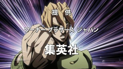 ジョジョ 5部 黄金の風 12話 感想 38