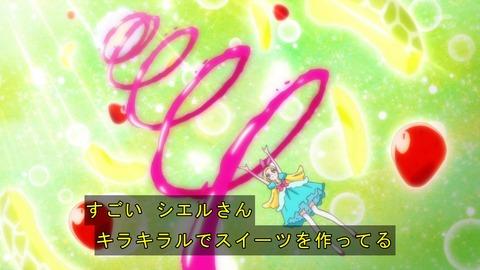 キラキラ☆プリキュアアラモード 23話 感想 3633