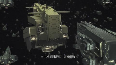 銀河英雄伝説 DieNeueThese 2期 13話 感想 77