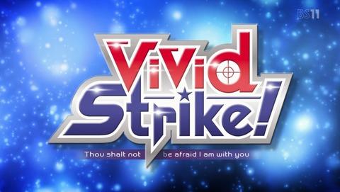 ViVid Strike! 10話 感想 a6