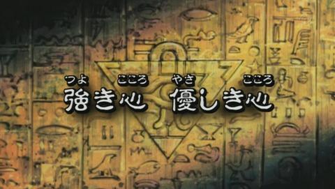 遊戯王 20thセレクション 223話 感想 21