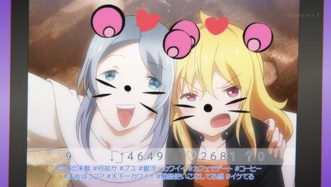 【魔法少女 俺】第11話 感想 作画崩壊は仕様です!