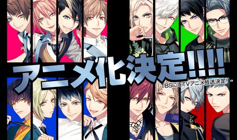 live_anime