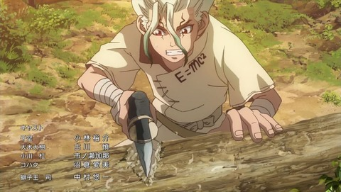 Dr.STONE 6話 感想 0254