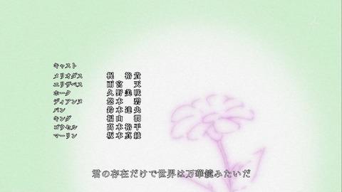 七つの大罪 21話 感想 3479