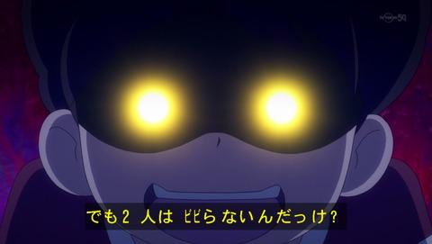 妖怪ウォッチ 28話 感想 480