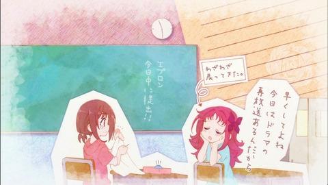 ハナヤマタ 7話 アイキャッチ B1