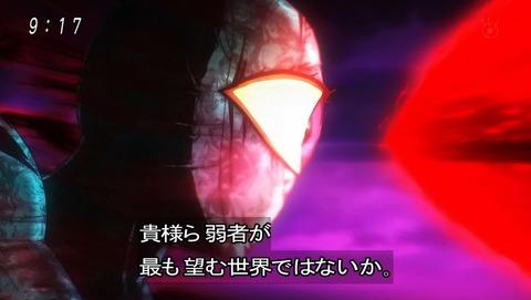 ゲゲゲの鬼太郎 第6期 37話 感想 036