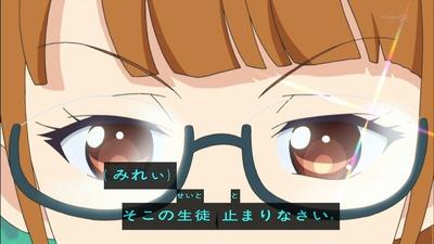 プリパラ そふぃ 614