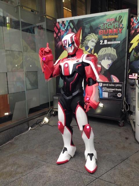 TIGER&BUNNY ショップ 渋谷 TSUTAYA タイバニ 8