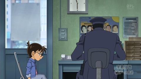 名探偵コナン 757話 感想 031