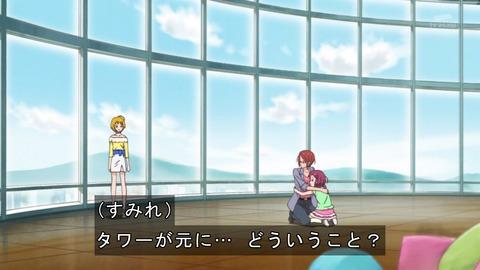 HUGっと!プリキュア 3話 感想 4092