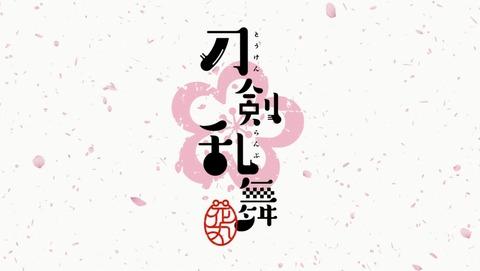 刀剣乱舞 -花丸- 2話 感想 55