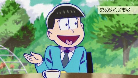 おそ松さん 3期 3話 感想 57