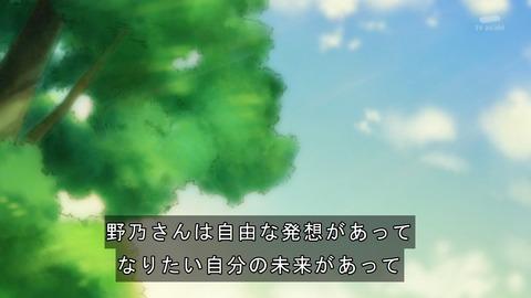 HUGっと プリキュア 2話 感想 3800