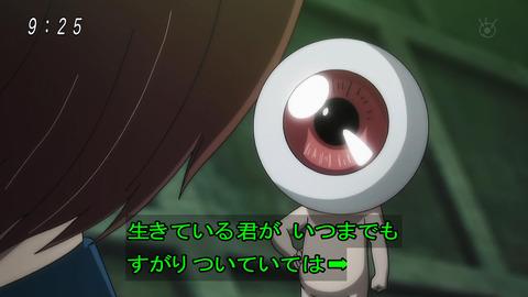ゲゲゲの鬼太郎 第6期 80話 感想 053