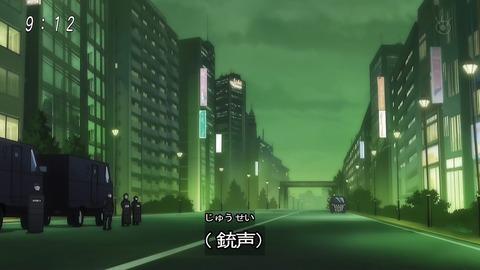 ゲゲゲの鬼太郎 第6期 95話 感想 018