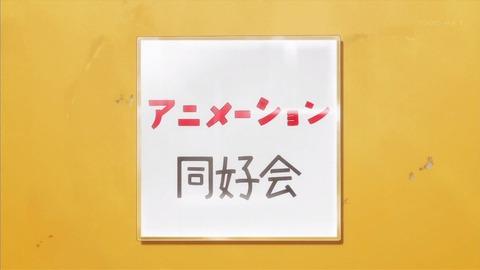 SHIROBAKO 1話 感想 356