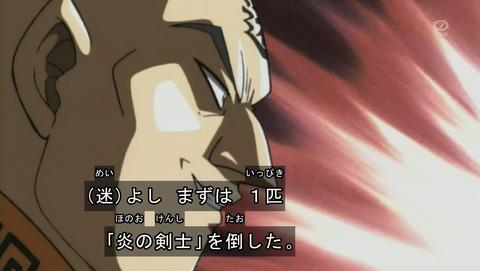 遊戯王DM 20thリマスター 21話 感想 179