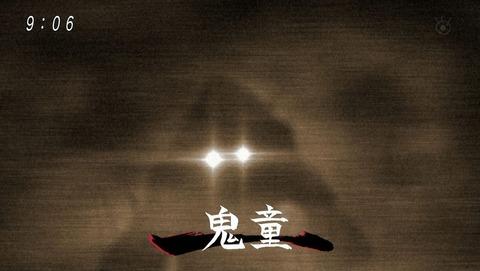 ゲゲゲの鬼太郎 第6期 52話 感想 004