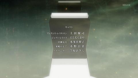 ANCB002734