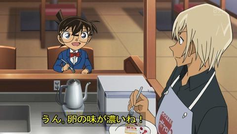 名探偵コナン 898話 感想 ケーキが溶けた!