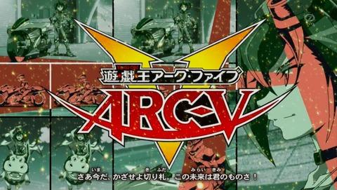 遊戯王ARC‐V 81話 感想 247