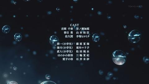 グレイプニル 12話 感想 0257