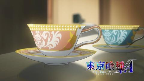 東京喰種 トーキョーグール ルートA 2話 エンドカード