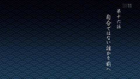 鬼滅の刃 16話 感想 34