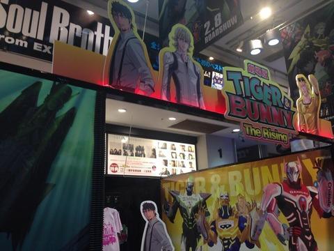 TIGER&BUNNY ショップ 渋谷 TSUTAYA タイバニ 10