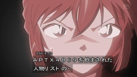 ancb04235