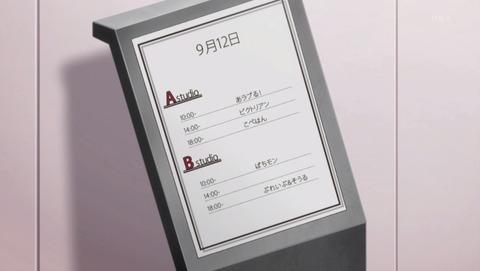 ANCB000004