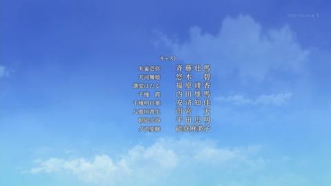 クオリディア・コード 6話 感想 3833