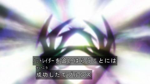 スタートゥインクル プリキュア 2話 感想 2608