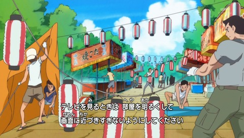 プリンセスプリキュア 27話 感想 64