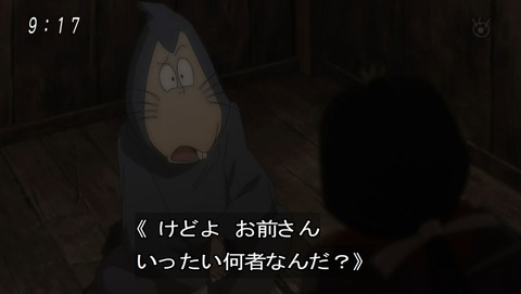 ゲゲゲの鬼太郎 第6期 46話 感想 024