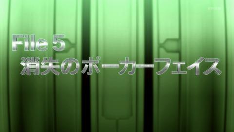 アクティヴレイド 機動強襲室第八係 5話 感想 332