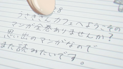 ぱすてるメモリーズ 1話 感想 0045