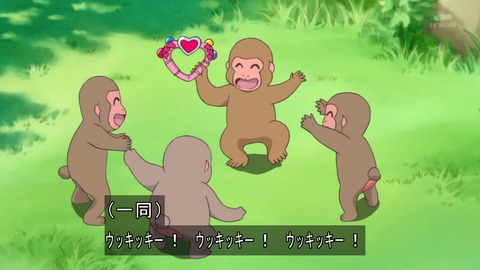 HUGっと プリキュア 9話 感想 3994