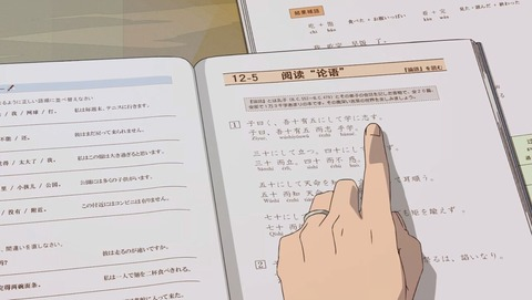 グレートプリテンダー 17話 感想 0003