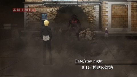Fate/stay night UBW 15話 感想 502