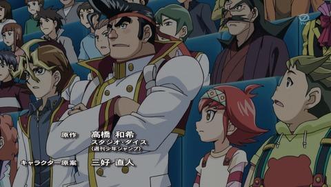 遊戯王ARC‐V 148話 最終回 感想 59