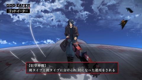 GOD EATER EXTRA 3 感想 1447