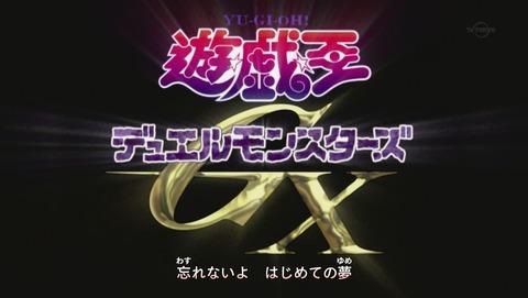 遊戯王GX 20thセレクション 180話 最終回 感想 25