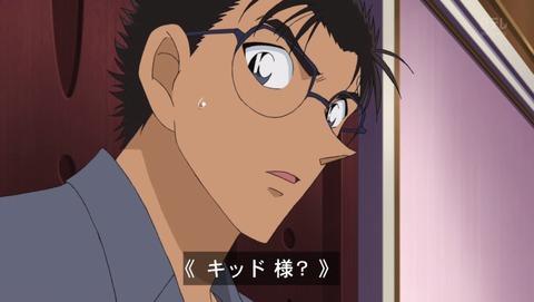 名探偵コナン 746話 感想 470