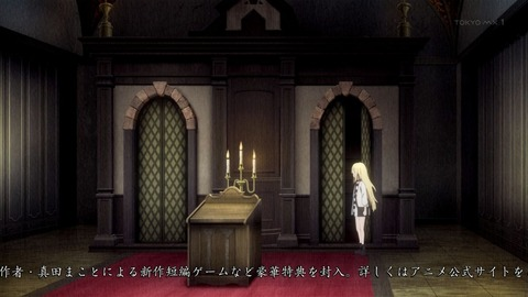 殺戮の天使 7話 感想 226