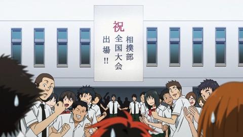 火ノ丸相撲 11話 感想 48